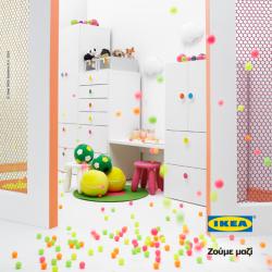IKEA Cyprus - Children Furniture