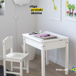 IKEA Cyprus - Kids Furniture Desk